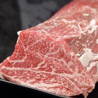 国産黒毛和牛は毎日買い付け★冷凍肉不使用!