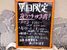 吉野寿司 高部店のおすすめポイント1