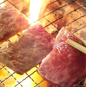 焼肉 咲咲亭のおすすめ料理1