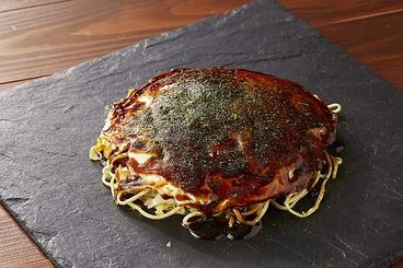 広島お好み 鉄板ベイビーのおすすめ料理1