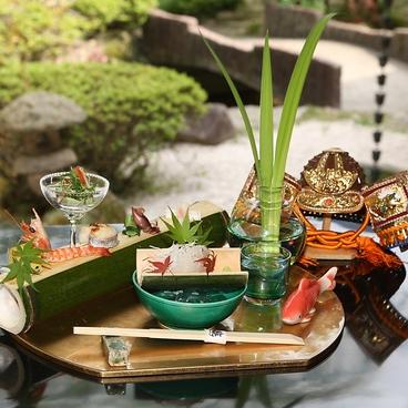三瀧茶屋のおすすめ料理1