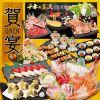 千年の宴 西那須野店