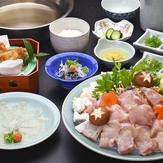 山のもんやら 海のもんやら 膳 新長田店のおすすめ料理1