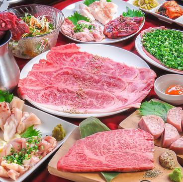 肉Q 小倉本店のおすすめ料理1