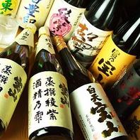 プレミアム焼酎、日本酒も