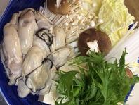 ぷりっぷりの牡蠣鍋はじまりました!