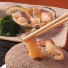 定食酒場 二代目 なすびのおすすめ料理1