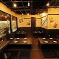 貸切利用で最大40名様までご宴会可能!つくば駅チカで大人数宴会なら「大阪大衆鉄板焼き酒場 てっちゃん」で決まり!