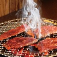 本格備長炭で焼く炭火焼肉