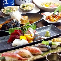 旭寿司の画像
