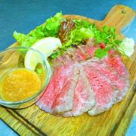 肉祭り!その【2】上州牛のローストビーフ980円