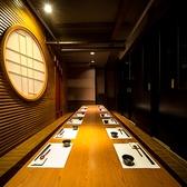 個室居酒屋 吟蔵 町田店の雰囲気3