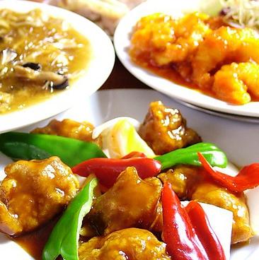 珍味館 上野御徒町店のおすすめ料理1