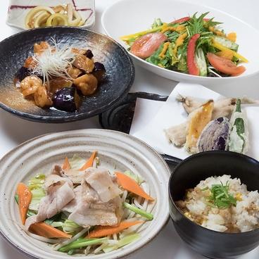 SIKIのおすすめ料理1