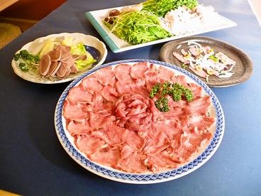 旨味牛たん玉田屋のおすすめ料理1