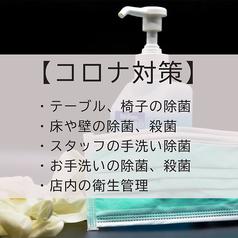 ANNEX GRILL TOKYO 大宮の雰囲気1