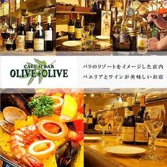 オリーブオリーブ Olive+Olive 小田急ハルク新宿西口の写真