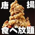 網焼き地鶏と日本酒 あみ鶏 長岡店のおすすめ料理1