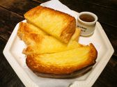 マキタさんとミッちゃんトコ ロック喫茶のおすすめ料理2