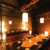 最大50名様!団体様からのご利用頂ける宴会個室となっております。こちらの個室席は大変大人気のため早めのご予約が必要となります!広々とした空間でのご宴会はもちろん、イベントなど大人数での打ち上げなどにも最適でオススメです♪ 詳細は店舗までお問い合わせください。(新宿東口/個室/居酒屋/貸切/宴会/打ち上げ)