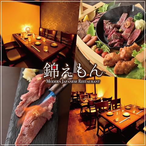 【話題のA5和牛肉バル】飲み放題付きコースは4000円より!貸切20名様よりOK!