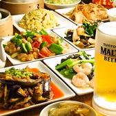 三百宴や 浜松町 大門店のおすすめ料理2