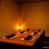 少人数でのご宴会や飲み会、接待などに最適な完全個室はプライベート感溢れる上質な和空間です。落ち着きあるひと時をお過ごし頂ける大人の個室空間。テーブル/喫煙可!全席完全個室の高級感ある和の完全個室で歓送迎会/女子会/ご宴会♪