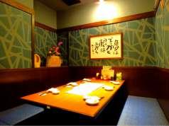 旬菜縁席 花の舞 郡山駅前店の特集写真
