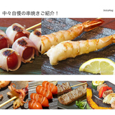 播州鉄板串焼き 中々のおすすめ料理2