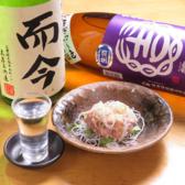 そば居酒屋太閤のおすすめ料理3
