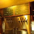クラフトビールの生タップが8タップ!毎週様々なスタイルが開栓する当店自家醸造の「セントロビンソンビール」は随時3~5タップ!その他各国のゲストビールが楽しめます★Sサイズ・500円~Mサイズ・600円~Lサイズ・700円~!この値段でクラフトビールが飲めるのは調布では当店だけ!