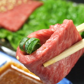 じゅじゅ庵 東三国店のおすすめ料理3