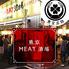 東京MEAT酒場 浅草橋総本店のロゴ