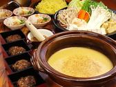 霧島 岸和田店のおすすめ料理2
