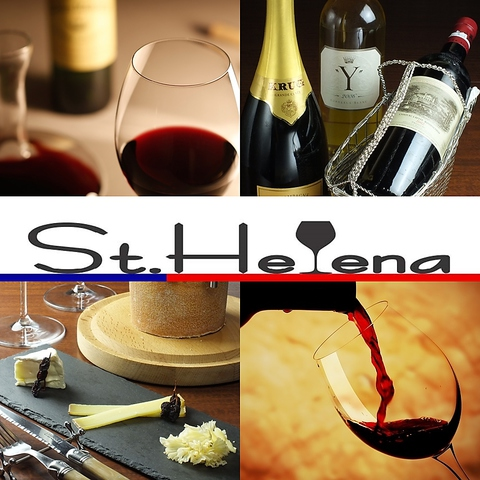 wine&cheese St.Helena セント ヘレナ