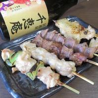 やきとり、変わり変わり串、野菜串!串焼きがうまい!