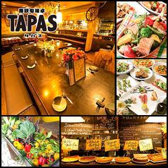 南欧田舎料理のお店 タパス特集写真1
