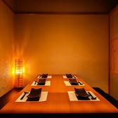 【2~6名様】少人数でのご宴会や飲み会、接待などに最適な完全個室はプライベート感溢れる上質な和空間です。落ち着きあるひと時をお過ごし頂ける大人の個室空間。テーブル/喫煙可!博多駅目の前♪全席完全個室の高級感ある和の完全個室で歓送迎会/女子会/ご宴会♪