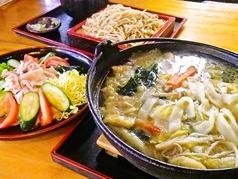 群馬県郷土料理