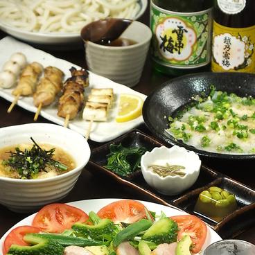 うどん居酒屋 讃 川越駅前店のおすすめ料理1
