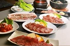 焼肉 三宝苑の写真