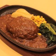 料理メニュー写真上州牛100%ハンバーグステーキ180g