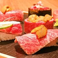 自慢の逸品料理もご堪能下さい♪【極み牛寿司5貫2500円