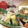 京 寿司 おおきにのおすすめポイント2