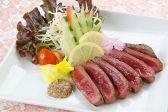 馬桜 下通店のおすすめ料理2