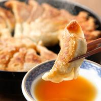 【絶品!!鉄鍋餃子】一度食べたら病み付きになります♪