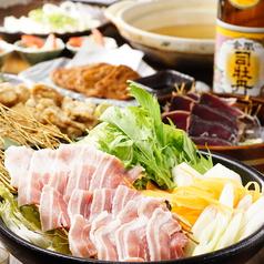 四国郷土活性化 藁家88 わらやはちはち 神戸駅前店のおすすめ料理1