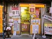 富士宮やきそば専門店 すぎ本の雰囲気2