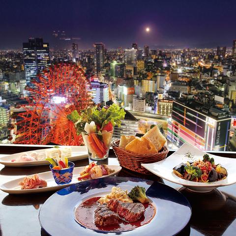 130メートル上空の夜景は大阪トップスラス★イタリアン&ワインを★