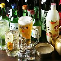 横浜でマッコリやチャミスルなど韓国のお酒が楽しめる!